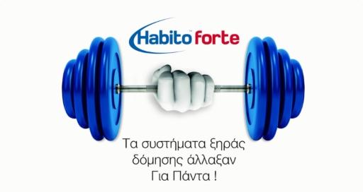 Habito Forte – Η νέα επαναστατική γυψοσανίδα από την Saint Gobain