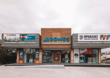 Καλώς ήλθατε στο καινούργιο κατάστημα μας